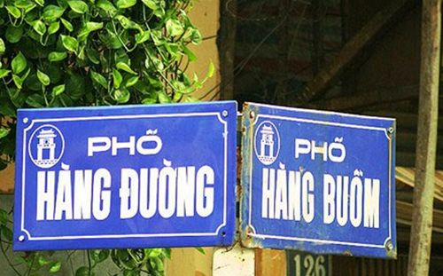ten-36-pho-phuong-ha-noi