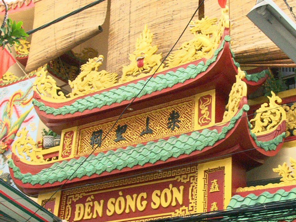 Đền Sòng Sơn ở Thanh Hóa
