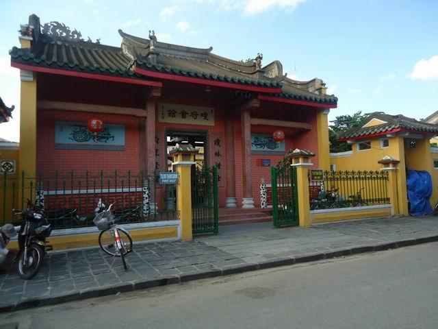 Hội quán Quỳnh Châu ở Hội An.